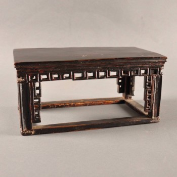 Antique provincial Chinese low table