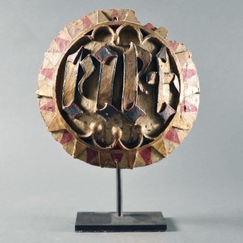 Late Gothic Circular panel carved of softwood