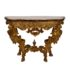 18th Century gilded console